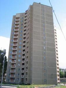 Квартира Порика Василия просп., 9г, Киев, A-107781 - Фото
