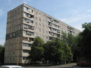 Квартира Курнатовского, 4а, Киев, E-37586 - Фото