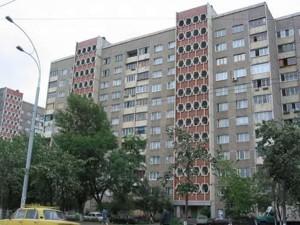 Квартира Героїв Дніпра, 26, Київ, P-20446 - Фото