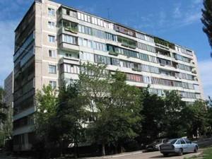 Квартира Мурашка М., 6, Київ, Z-661754 - Фото