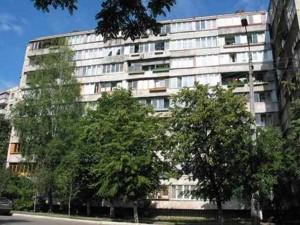 Квартира Мурашко Николая, 4а, Киев, Z-772975 - Фото