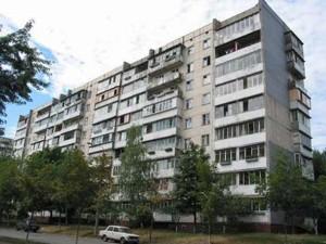 Квартира Севастопольская, 22, Киев, P-25937 - Фото1