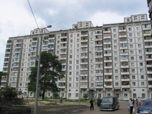 Квартира Бориспільська, 37, Київ, H-48299 - Фото