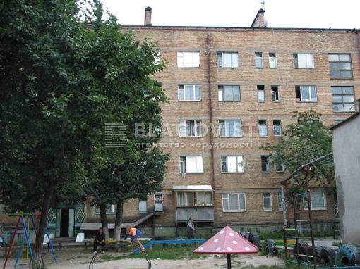 Квартира D-32665, Дегтяревская, 11в, Киев - Фото 1