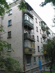 Квартира Телиги Елены, 37е, Киев, Z-576305 - Фото1