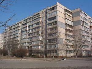 Квартира Королева просп., 14, Киев, H-49685 - Фото