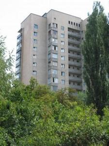 Нежилое помещение, Гавела Вацлава бульв. (Лепсе Ивана), Киев, Z-758116 - Фото1