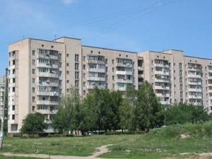 Квартира Наумова Генерала, 19, Киев, F-37829 - Фото