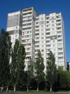 Квартира Свободы просп., 2а, Киев, Z-571595 - Фото
