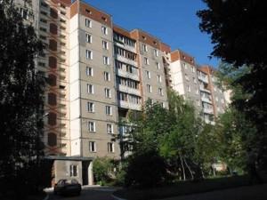 Квартира Ужвій Наталії, 6, Київ, Z-333414 - Фото