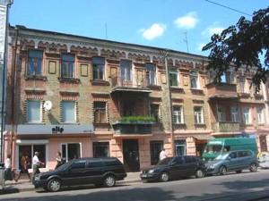 Перукарня, Нижній Вал, Київ, A-111358 - Фото