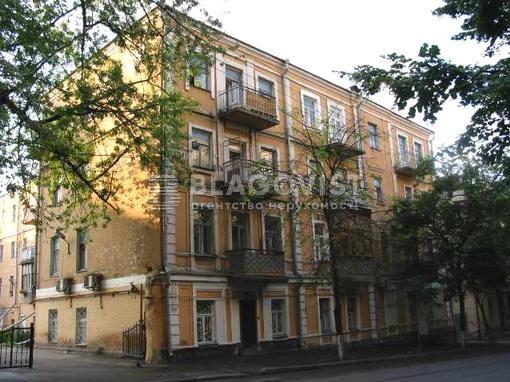 Ресторан, P-21013, Лисенка, Київ - Фото 2