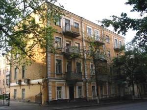 Ресторан, Лысенко, Киев, P-21013 - Фото 13