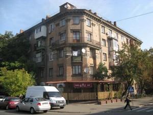 Нежитлове приміщення, A-102719, Сімферопільська, Київ - Фото 1