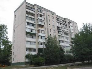 Квартира Братиславская, 13, Киев, R-10498 - Фото