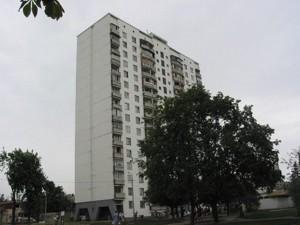 Квартира Бучми Амвросія, 2, Київ, E-37466 - Фото