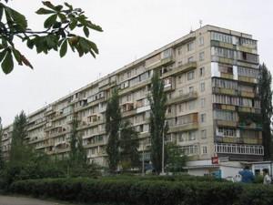 Квартира Бучмы Амвросия, 6а, Киев, P-25399 - Фото
