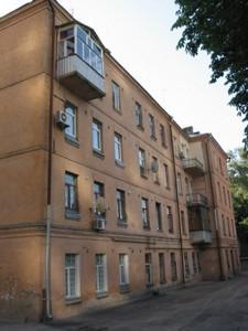 Квартира H-49015, Ярославів Вал, 21є, Київ - Фото 4