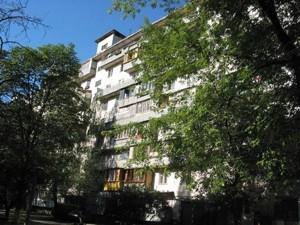 Квартира Жмеринская, 6, Киев, Z-303156 - Фото