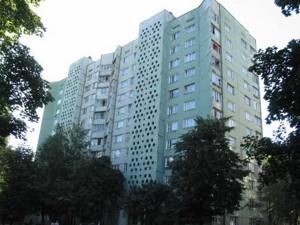 Квартира Юри Гната, 10, Київ, Z-707394 - Фото