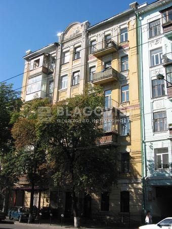 Квартира D-37206, Саксаганского, 129а, Киев - Фото 2