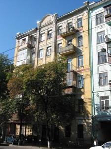 Квартира Саксаганского, 129а, Киев, Z-504406 - Фото3
