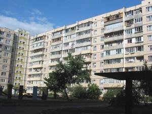 Квартира Маяковского Владимира просп., 34, Киев, Z-756495 - Фото