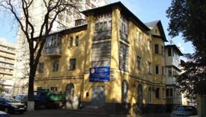 Офис, Татарская, Киев, Z-1341878 - Фото1