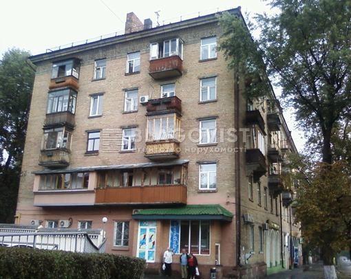 Квартира Z-642187, Зоологічна, 8, Київ - Фото 4