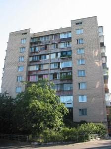 Квартира Пимоненка М., 14, Київ, R-7891 - Фото