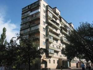 Нежилое помещение, Миколайчука Ивана (Серафимовича), Киев, X-2201 - Фото
