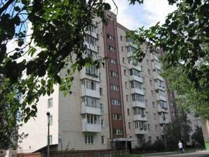 Квартира Российская, 58а, Киев, Z-1683272 - Фото
