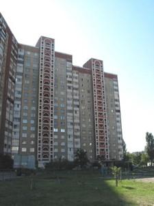 Квартира Маяковского Владимира просп., 1б, Киев, A-110856 - Фото1